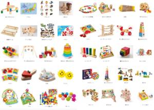 キッズラボラトリー レンタルおもちゃ ビジュアル資料