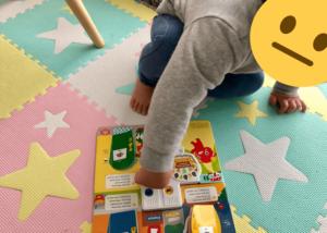 こどもちゃれんじEnglish おもちゃ教材で遊ぶ様子